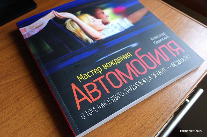 Книжку Про Психологию